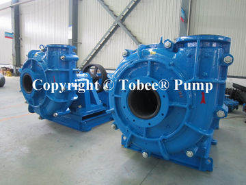 China WAR MAN Slurry Pump Manufacturer China supplier