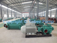 China Multistage Centrifugal Boiler Feed Water Pump factory