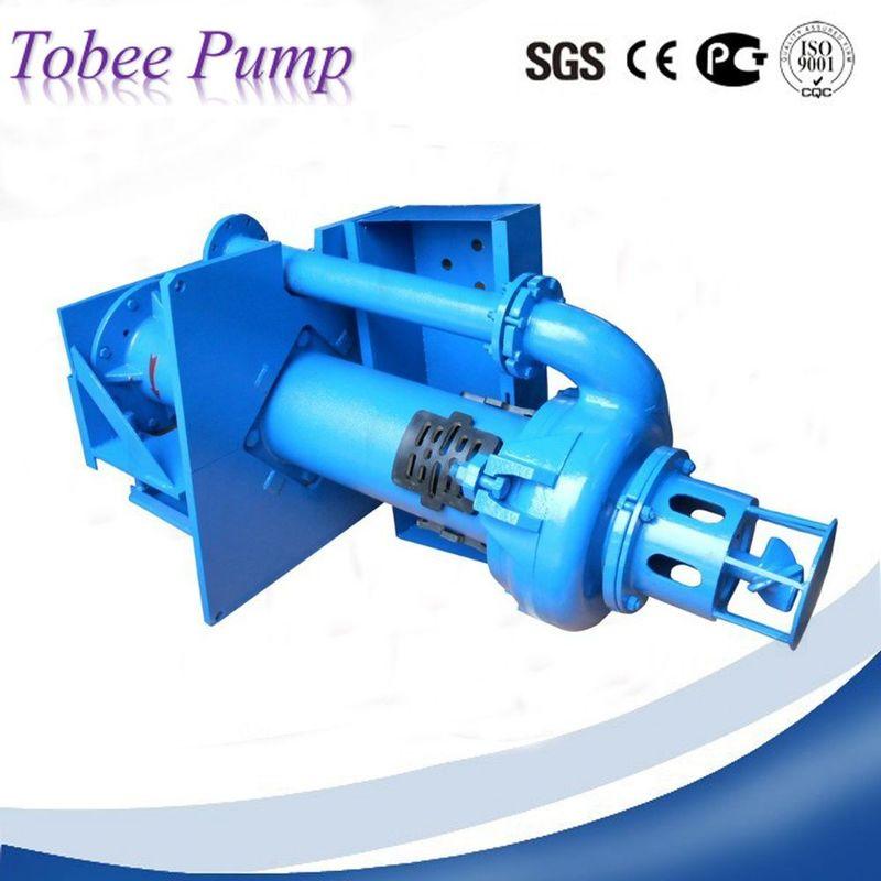 Tobee™ Vertical slurry pump
